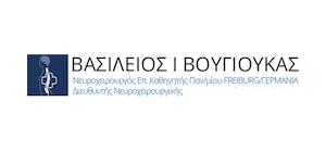 logo Βουγιούκας
