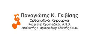 logo Γκιβίσης
