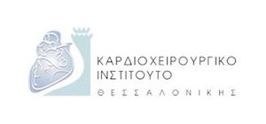 logo Καρδιοχειρουργικό