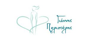 logo Περιστέρης