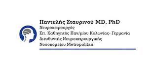 logo Σταυρινού